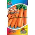 Морковь Детская сладость металлиз.