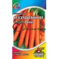 Морковь Бессердцевидная Металлизир.