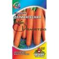 Морковь Деликатесная Металлизир.