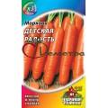Морковь Детская радость Металлизир.