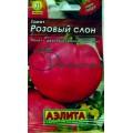 Томат Розовый слон ЛИДЕР