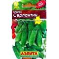 Огурец Серпантин ЛИДЕР