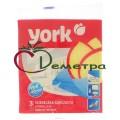 Салфетка губчатая York 3 шт
