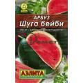Арбуз Шуга Бейби ЛИДЕР