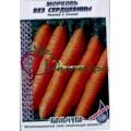 Кольчуга Морковь Без сердцевины