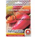 Кольчуга Перец Подарок Молдовы