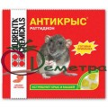 АнтиКрыс мягкий брикет 200 гр ветчина