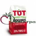 Удобрение Биогумус ТUТ хороший урожай гранулы 1,5 л ЭКОСС -25