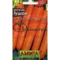 Морковь Тушон ЛИДЕР