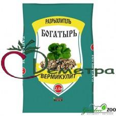 Вермикулит Богатырь разрыхлитель 2,5 л