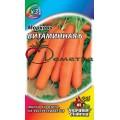 Морковь Витаминная метализ.