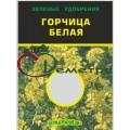 Зеленое удобрение Горчица 1 кг