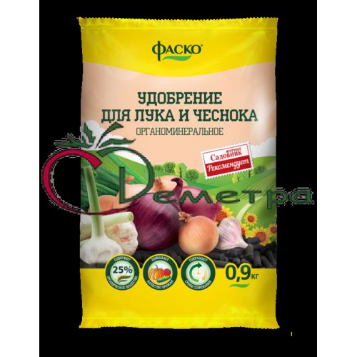 Удобрения для выращивания лука 68