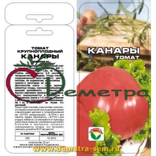 Томат Канары : характеристика и описание сорта, урожайность с фото
