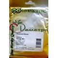 Петрушка листовая Бисер 50 гр
