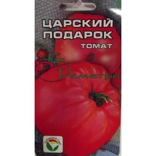 Королевский подарок томат 39