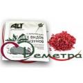 АЛТ Мышивон с сыром зерно 50 гр
