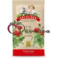Августина от тли ,цикадок и трипсов на розах  2,5 мл