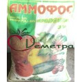 Аммофос 3 кг