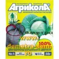 Агрикола 1 (капуста)