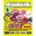Агрикола 11 для цветущих