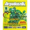 Агрикола 13 для фикусов