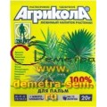 Агрикола 14 для пальм