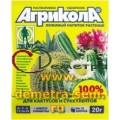Агрикола 15 для кактусов