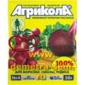 Агрикола 4 для корнеплодов