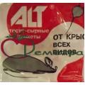АЛТ тесто-сырный брикет 160 гр Раттидион Экстра