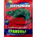 Домовой гранулы 100 гр пакет