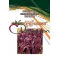 Базилик Фиолетовый 50 гр