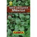 Мята Ментол овощная ЛИДЕР