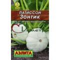 Патиссон Зонтик ЛИДЕР