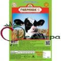 Гаврюша Комбикорм престартер для телят с 30-го дня 10 кг