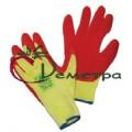 Перчатки Х/б полуобливные уплотнен. 06-063