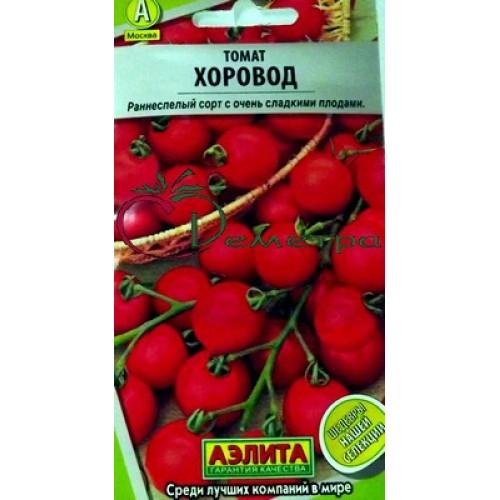 Как сажать томат хоровод 10