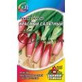 Лук на зелень Красный салатный металлиз